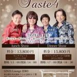 TASTE4/NewYearLive2019