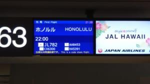 ハワイショッピングツアー(2019年5月)